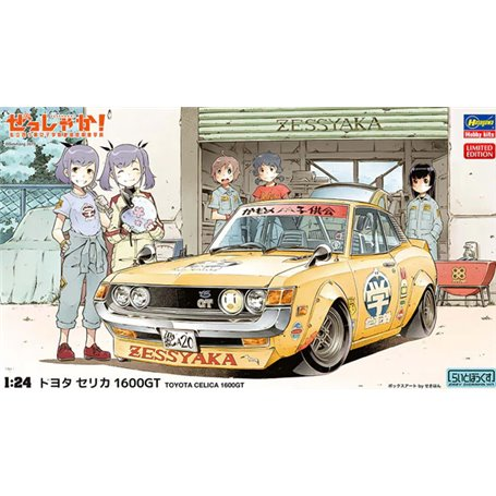 Hasegawa SP403-52203 Zesshaka! Toyota Celica 1600GT