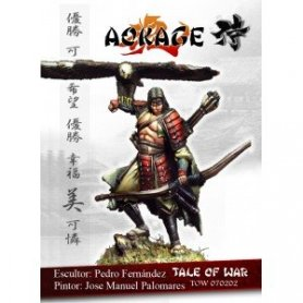 Tale of War Aokage, samurai
