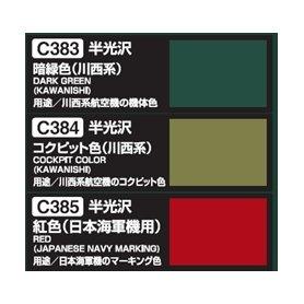 GUNZE CS-668 NAK2-J