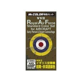 Zestaw 3 farb MR.COLOR GUNZE RAF COLORS FOR AIRCRAFT