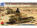 Bronco 1:35 CB35125 CV3/33 Tankette Serie II (Early Production)