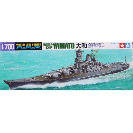 6pcs Aber 1//350 155mm Gun Barrels for Japanese Warships Yamato and Musashi
