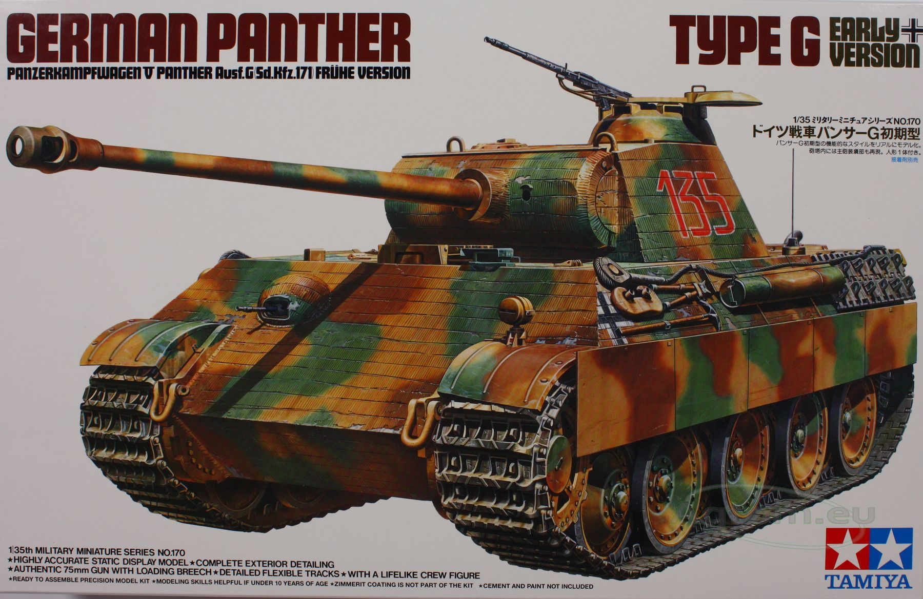 tamiya-135-panther-type-g-early-version.
