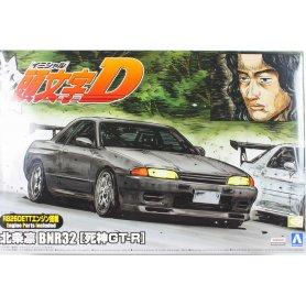 Aoshima 1:24 Nissan Skyline GT-R BNR32 RIN HOJYO