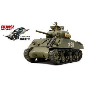 Tamiya 30056 1/35 US Medium Tank M4A3 - silnik