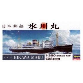 HASEGAWA Z28-40028 HIKAWAMARU