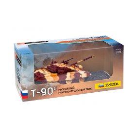 Zvezda Armor 2500 1/72 T-90