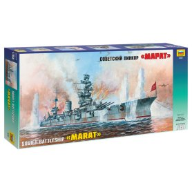 "ZVEZDA 9052 1/350 Battleship ""Marat"""