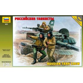 Zvezda 1:35 Russian modern tank crew | 3 figurines |
