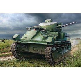 Hobby Boss 83880 Vickers Medium Tank Mk.II