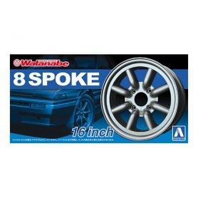 Aoshima 1:24 Wheel rims and tires RS WATANABE 8SPOKE 16INCH
