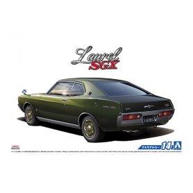 Aoshima 05211 1/24 Nissan KHC130 Laurel Ht 2000Sg