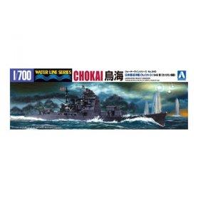 Aoshima 04539 1/700 Chokai (1942)