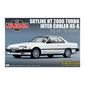 Aoshima 04137 1/24 Skyline Ht 2000 Turbo Rs-X