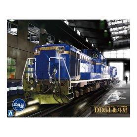 Aoshima 01000 1/45 Diesel Locomotive 51 Hokut