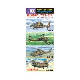 Aoshima 00727 1/700 Helicopter Set