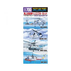 Aoshima 00266 1/700 Helicopter Set