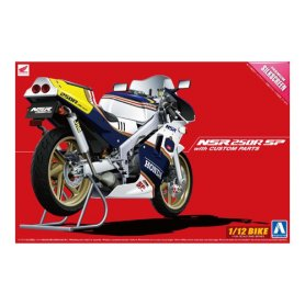 Aoshima 00543 1/12 Honda '88 Nsr250R Sp WC Parts