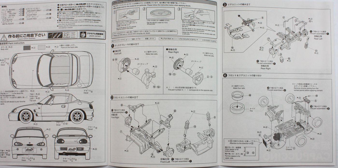 Ungewöhnlich Dr350 Suzuki Schaltplan Galerie - Verdrahtungsideen ...
