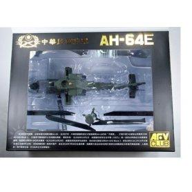 AFV Club 72S01 AH-64D Apache Longbow