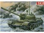 SKIF 225 T-55AK 1/35