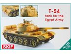 SKIF 232 T-54 EGYPT ARMY
