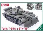 Skif 237 T-55 with BTU-55