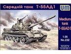Um 232 T-55Ad Soviet Tank