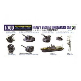 Aoshima 04614 1/700 Heavy Vessel Ordnance Set