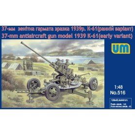 Unimodels 516 Soviet 37mm AA gun K-61 (early)
