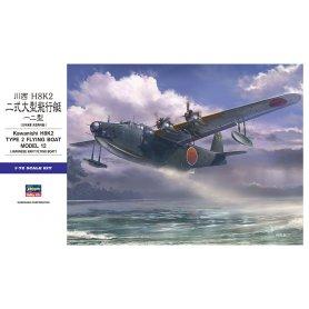 Hasegawa E45-01575 H8K2 Type 2 Flying Boat - NOWA FORMA