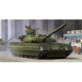 Trumpeter 09511 Ukrainian T-84 MBT