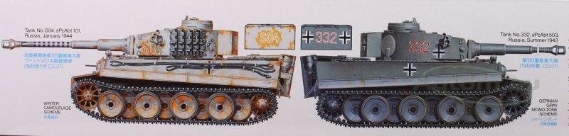 German camouflages - Sklep Modelarski Agtom